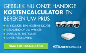 pop_up_calculator_Tekengebied - Megasnel
